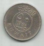 Kuwait 50 Fils 1972. - Kuwait