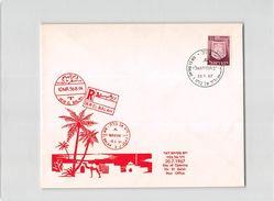 15750 DAY OF OPENING DIR EL BALAH  POST OFFICE - Israel
