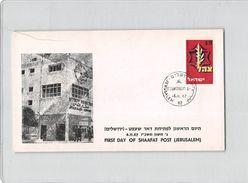 15753 FIRST DAY OF SHAAFAT POST JERUSALEM - Israel