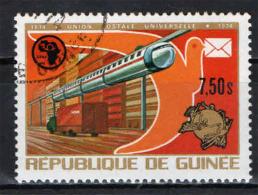GUINEA - 1974 - CENTENARIO DELL'UPU - TRASPORTI - USATO - Guinea (1958-...)
