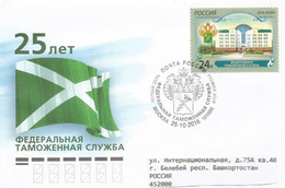 Flag & Building Of The Federal Customs Service Of Russia. Moscow, On Letter With Special Stamp Cancelation - 1992-.... Federazione