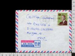 C2311 ROYAUME DU MAROC Postal History 1988 ORDINARY AIR MAIL (m) - Marocco (1956-...)