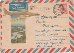 Bel Aérogramme Illustré 1962 / Paysage, Fleuve, Avion / Russie - Covers & Documents