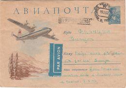 Bel Aérogramme Illustré 1962 / Paysage , Avion / Russie - 1923-1991 USSR
