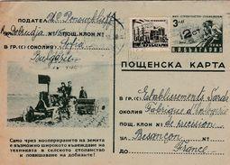 Carte Commerciale 1952 / Entier + Complément / PENOUCHLIEFF / Illustré Tracteur / Agricole / Sofia / Bulgarie - Storia Postale