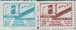 Afghanistan 1958 Stamps Pashtunistan Day Allah O Akbar On Flag MNH - Afghanistan