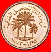 √ GREAT BRITAIN: UNITED ARAB EMIRATES ★ 1 FILS 1393-1973 UNC MINT LUSTER! LOW START ★  NO RESERVE! - United Arab Emirates