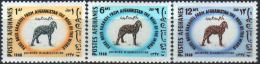 Afghanistan 1968 Stamps Agriculture Day Karakul Sheep MNH - Afghanistan