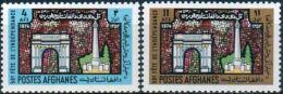 Afghanistan 1974 Stamps Independence Anniversary Jam Minaret Unesco Heritage MNH - Afghanistan