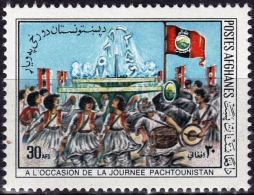 Afghanistan 1977 Stamps Pashtunistan Day Allah O Akbar On Flag MNH - Afghanistan