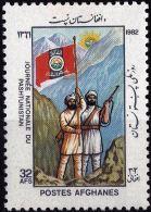Afghanistan 1982 Stamps Pashtunistan Day Allah O Akbar On Flag MNH - Afghanistan