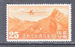 OLD  CHINA  C 12  PERF 14  *  No Wmk. - 1912-1949 Republic