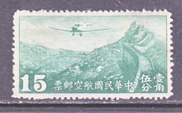 OLD  CHINA  C 21   *   SECRET  MARK   Wmk. - 1912-1949 Republic