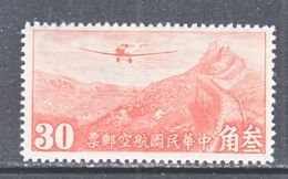 OLD  CHINA  C 23   **   SECRET  MARK   Wmk. - 1912-1949 Republic