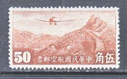OLD  CHINA  C 25   *   SECRET  MARK   Wmk. - 1912-1949 Republic
