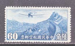 OLD  CHINA  C 26   *   SECRET  MARK   Wmk. - 1912-1949 Republic