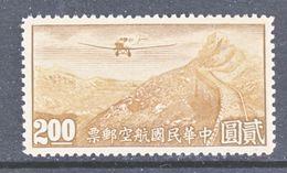 OLD  CHINA  C 39   *   SECRET  MARK   No Wmk. - 1912-1949 Republic