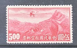 OLD  CHINA  C 40   *   SECRET  MARK   No Wmk. - 1912-1949 Republic
