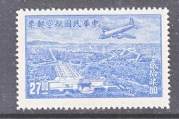 OLD  CHINA  C 53   ** - 1912-1949 Republic