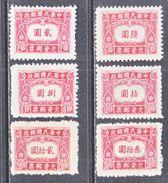 OLD  CHINA  J 87-92    ** - 1912-1949 Republic