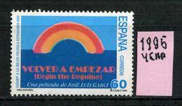 SPAGNA - Year 1995 - Usato - Used - Utilisè - Gebraucht. - 1931-Oggi: 2. Rep. - ... Juan Carlos I