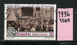 SPAGNA - Year 1996 - Usato - Used - Utilisè - Gebraucht. - 1931-Oggi: 2. Rep. - ... Juan Carlos I