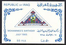 IRAQ  384a   **  MOHAMMED'S   BIRTHDAY - Iraq