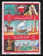 Bahrain, Scott # 152 Used  Various Subjects, 1966, Round Corner - Bahrain (1965-...)