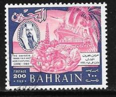 Bahrain, Scott # 156 Used Trade Fair, Agriculture, Ship, 1966 - Bahrain (1965-...)