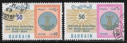 Bahrain, Scott # 164-5 Used Education Symbol, 1969 - Bahrain (1965-...)