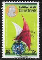 Bahrain, Scott # 185 Used Declaration Of Independence, UN, Sails, 1971 - Bahrain (1965-...)