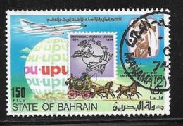 Bahrain, Scott # 209 Used UPU Centenary , 1974 - Bahrain (1965-...)