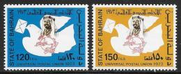 Bahrain, Scott # 202-3 MNH UPU, Pigeon , 1974 - Bahrain (1965-...)