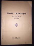 ARMENIAN RELIGION CHRISTIANITY Philippe De Girard 1775-1845 CONSTANTINOPLE 1938 - Books, Magazines, Comics