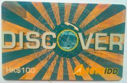 Discover HK$100 Remote - Hong Kong