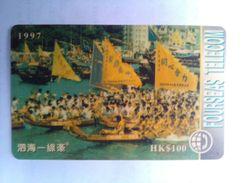 HK$100  1997 Dragon Boat - Hong Kong