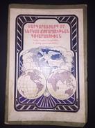 ARMENIAN Մարգարտաշարք մը ներկայ ճշմարտութեան գոհարատուփէն 1911 Christianity - Books, Magazines, Comics
