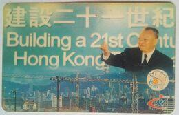 21st Century Hong Kong $100 - Hong Kong