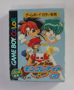 Game Boy Color JPN : Rokumon Tengai Mon Colle Knight GB CGB-BKDJ-JPN - Nintendo Game Boy