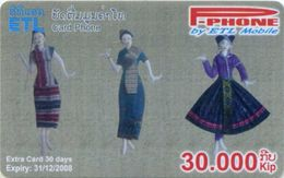 Mobilecard Laos - Tradition  - Puppen (2) - Laos