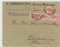 Rl017 // - RUSSLAND -  Bahnpostentwertung 1907 Auf Brief Nach Horgen, Schweiz - Storia Postale