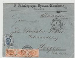 Rl016 / Bahnpostentwertung (TPO Ambulant) 1902 Auf Brief  Nach Horgen, Schweiz - 1857-1916 Imperium