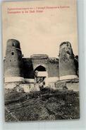 52229027 - Duschanbe - Tajikistan