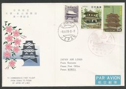 Japon 1969 934 933 700 FDC Aviation JAL Vol Osaka Pusan Korea - FDC