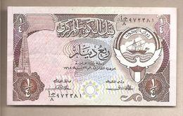 Kuwait - Banconota Circolata Da 1/4 Di Dinaro - 1980 - Kuwait