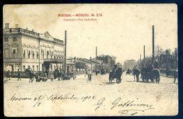 Cpa De Russie Moscou Mockba N° 276  Rue Sadovaya  Sep17-79 - Russie