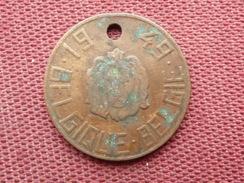 BELGIQUE Jeton 1949 - Monetary / Of Necessity