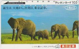 JAPAN - FREECARDS-1148 - 330-8505 - ELEPHANT - Japon