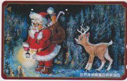 JAPAN - FREECARDS-1179 - 110-192845 - CHRISTMAS - SANTA CLAUS - Japon