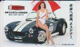 JAPAN - FREECARDS-1201 - 410-5996 - WOMAN - CAR - Japon